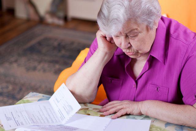 Изменения федеральный закон о трудовых пенсиях