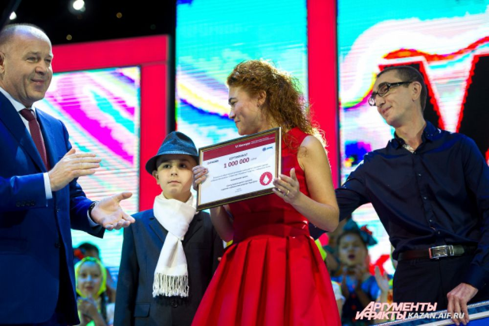 Главный приз - 1 млн рублей - получил центр лечебной педагогики