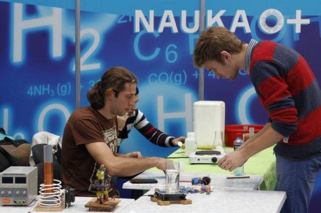 Фестиваль науки в Красноярске.