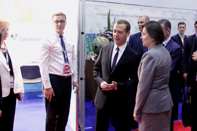 Дмитрий Медведев и Наталья Комарова на инвестфоруме в Сочи.