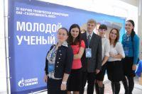 Каждый года в конференции «Газпромнефть-ОНПЗ» принимает участие всё больше молодёжи.