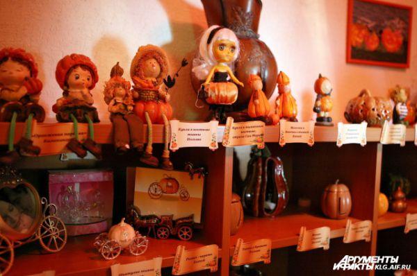 В этом году во Владимирово открыли музей «Тыквенная избушка», где собраны экспонаты со всех уголков мира.