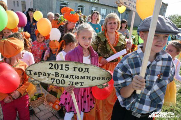 Посёлок Владимирово (в прошлом - Тарау) Багратионовского района отметил 700-летний юбилей.