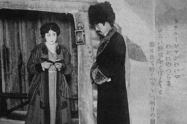 Выступление японской труппы. 1915 год.