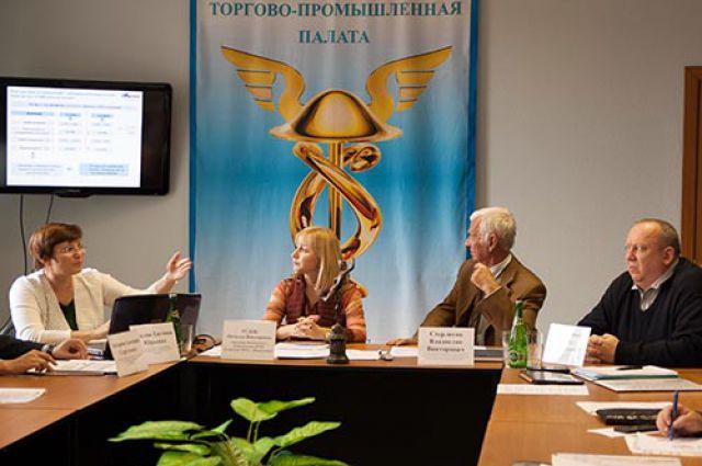 Заседание комитета по энергетической стратегии.