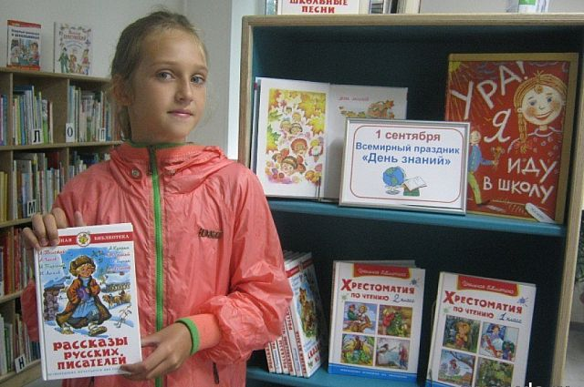 Завершающий Год литературы показал: в Приморье читали, читают и будут читать.