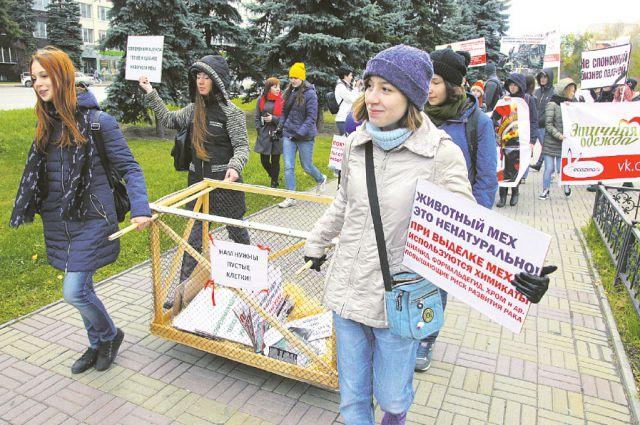 Челябинские экоактивисты - за закон об ответственном отношении к животным.