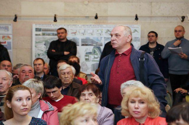 Общественные слушания (архивное фото).