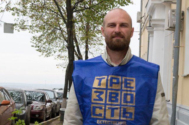 Юрий Зиновьев