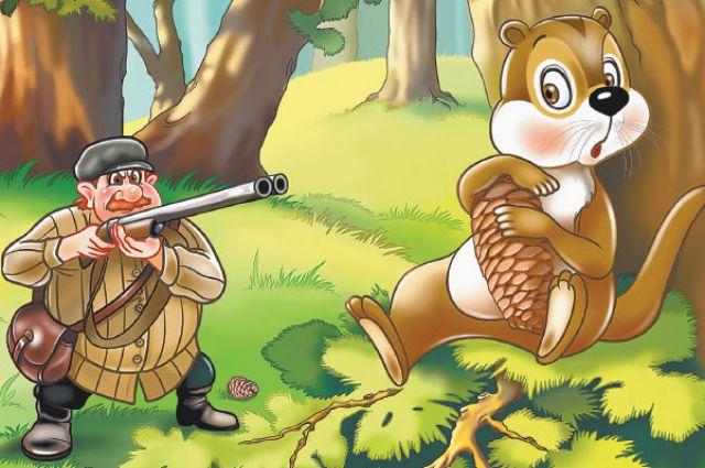 Иллюстрация к книге Сергея Георгиева «Амурчик и его таёжные друзья».