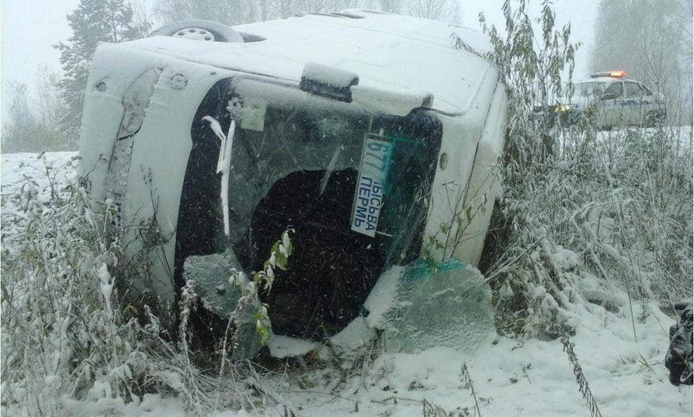 Пассажирка автобуса получила травмы