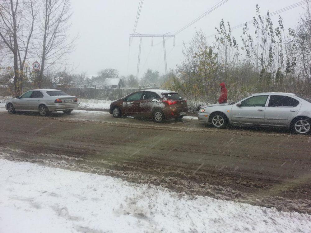 Автоавария в городе Чайковский