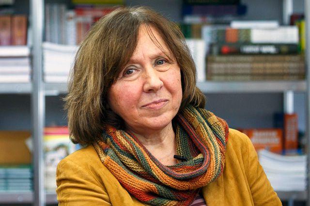 Светлана Алексиевич.
