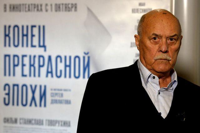 Режиссер Станислав Говорухин на премьере фильма «Конец прекрасной эпохи».
