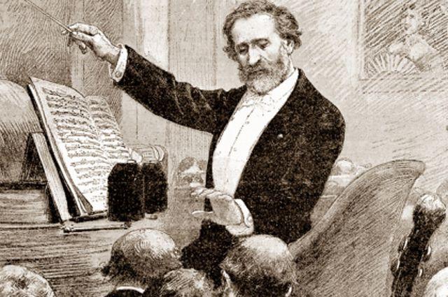 Верди дирижирует оркестром на премьере «Аиды» в Париже. Рисунок Адриена Мари (1881 г.)
