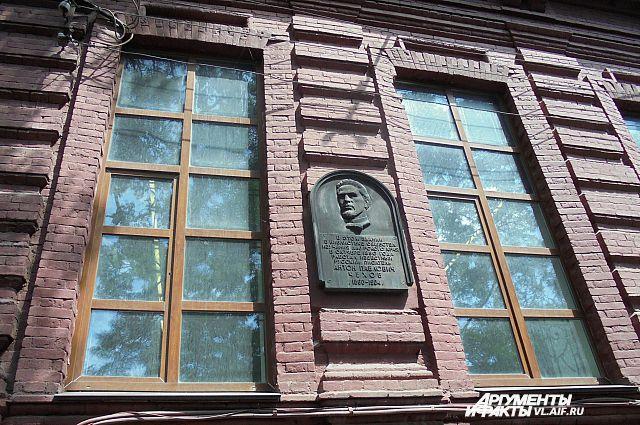 Барельеф на Городском Музее.
