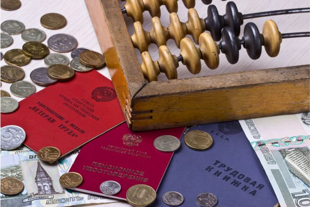 Документы на пенсию украина