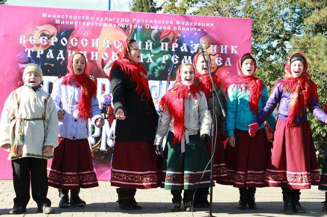 На празднике будут выступать фольклорные коллективы Омска и области.