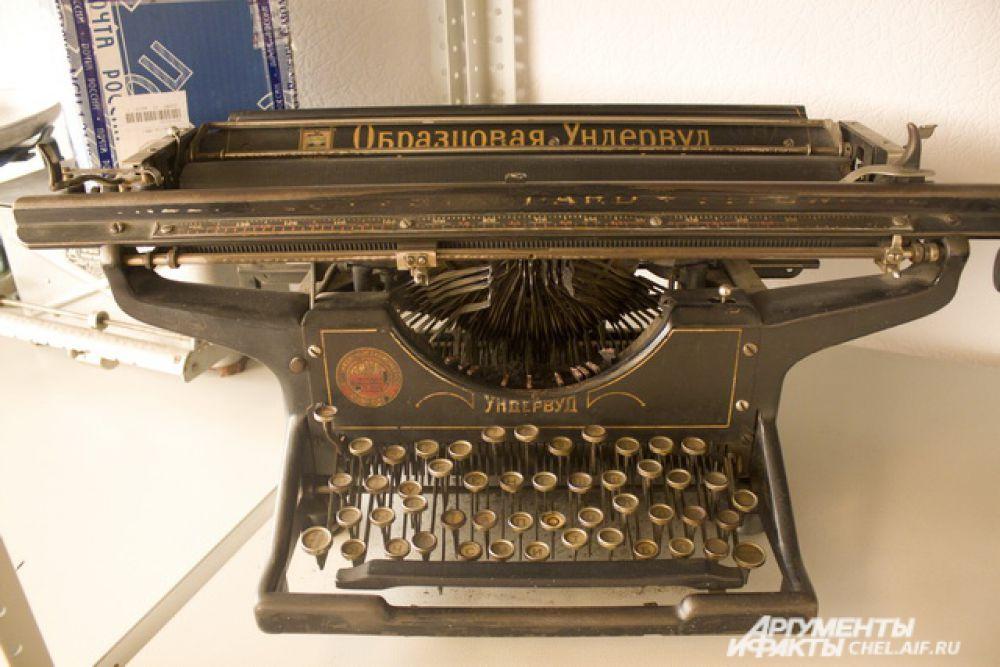 Раритетная печатная машинка. Использовалась в 70-80-х годах.