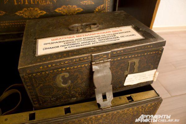 Шкатулка, которая использовалась для хранения печатей, штемпелей, документов и других ценностей.