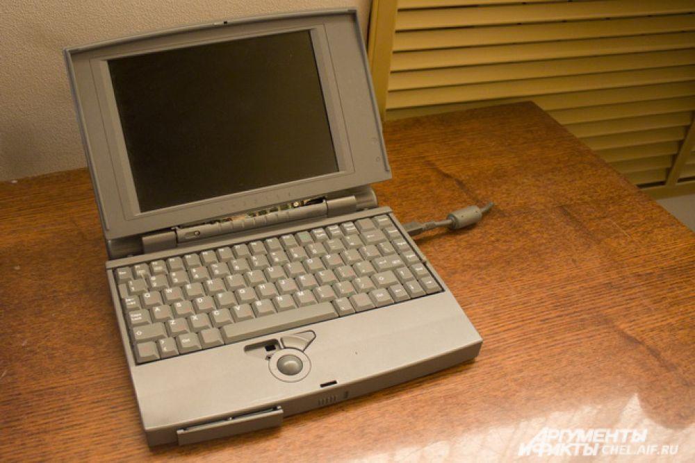 Ноутбук. Использовался для работы операторов почтовой связи в средине 90-х годов.