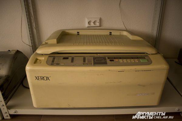Знакомый многим аппарат для копирования бумаг.