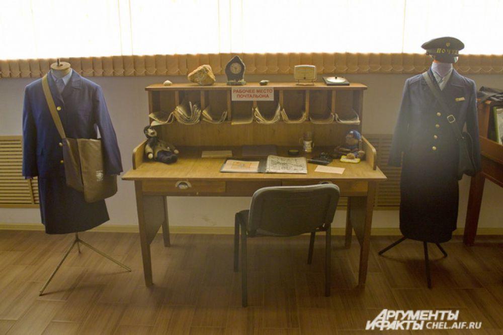 Рабочее место почтальона. Справа и слева форма почтальона времен СССР.