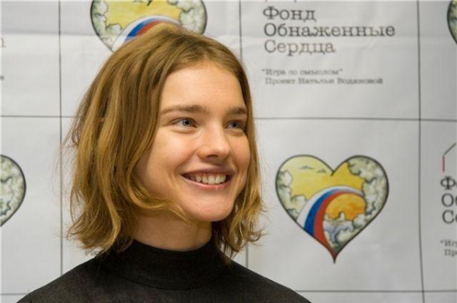 В Сочи Наталья Водянова проведет благотворительный вечер