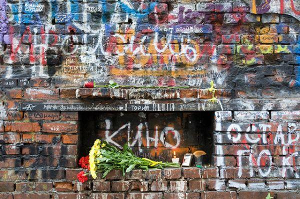 Стена Виктора Цоя. Стена дома № 37 на Арбате. Этот импровизированный памятник знаменитому музыканту появился в 1990 году, когда, после известия о гибели певца, кто-то оставил на ней надпись: «Сегодня погиб Виктор Цой». В ответ кто-то приписал: «Цой жив». Впоследствие стена была испещрена множеством других надписей, цитатами из песен и признаниями в любви к музыканту.