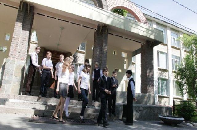 31 лицей в Челябинске.