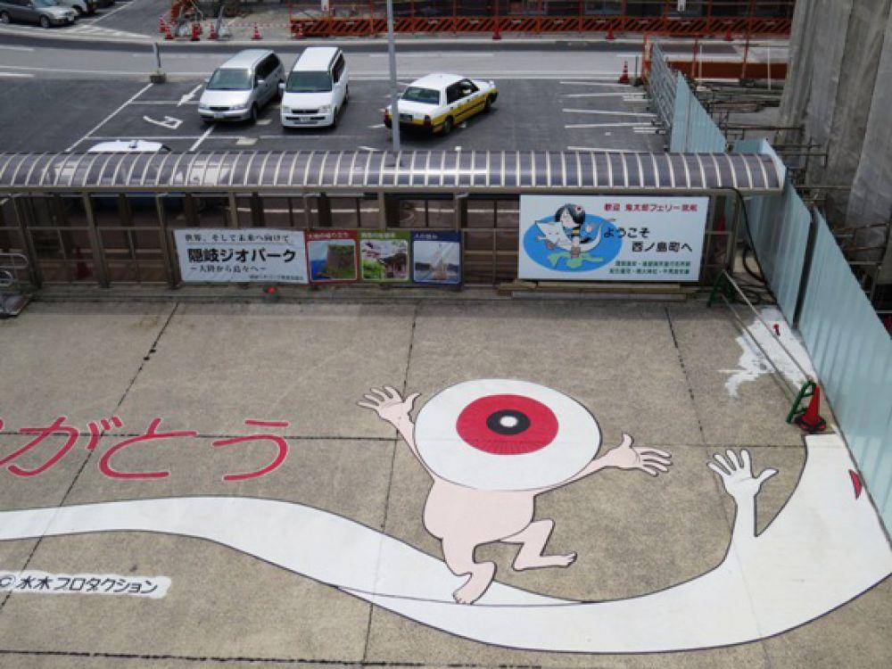 В префектуре Симанэ рождаются многие японские мифы и сказки. Жители считают, что к вечеру за каждым из них следует не менее десяти приведений