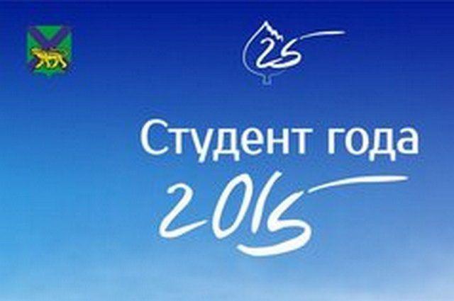 Региональный этап премии пройдет в Приморье впервые.