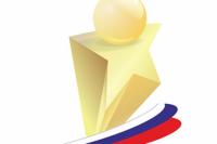 «Национальная марка качества - 2015»