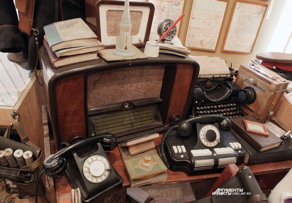 Радиотехника