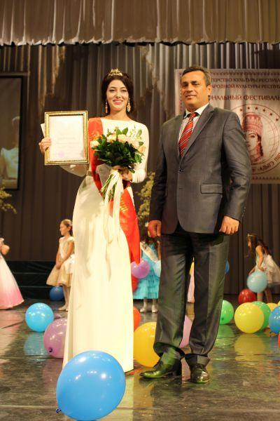 Диана Джаримова