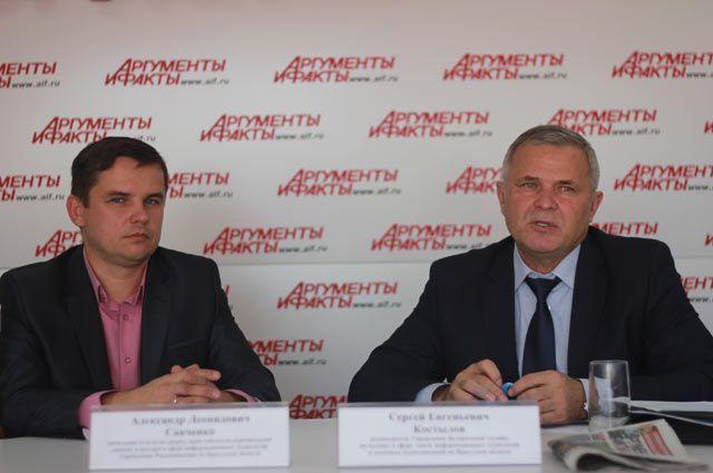 Александр Савченко и Сергей Костылов