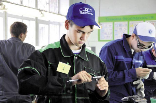 По 120 профессиям и 130 специальностям готовят будущих работников Прикамья.