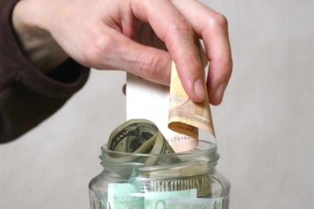 Западно-Сибирский фонд сбережений предлагает вкладчикам до 25% годовых.