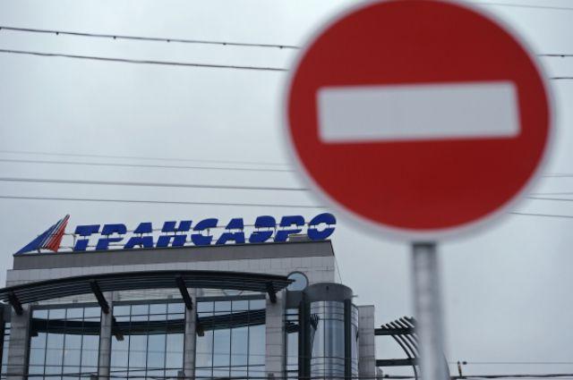 Сотрудники «Трансаэро» начали сбор подписей под петицией к президенту страны с просьбой не допустить банкротства.