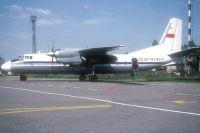 Ан-24 компании «Аэрофлот».