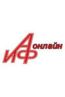 АиФ-Online N 51