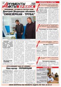 Дмитрий Медведев объявил: