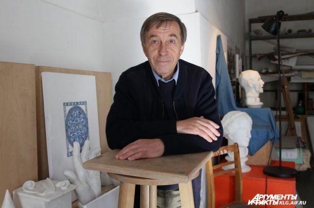 Виктор Рябинин: «Верю, что мои ученики сделают город красивее».
