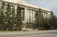 Здание правительства и Законодательного собрания края.