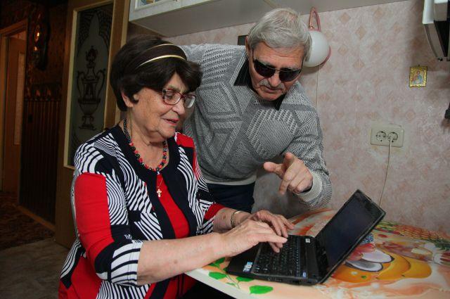 Виктор и Галина.