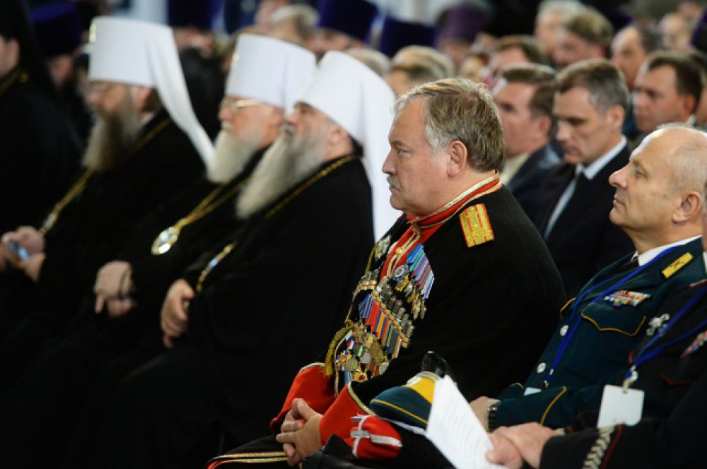 Приветствие участникам съезда направили Президент Российской Федерации Владимир Путин.