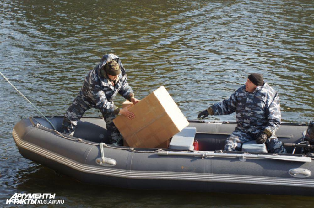 «Контрабандисты».