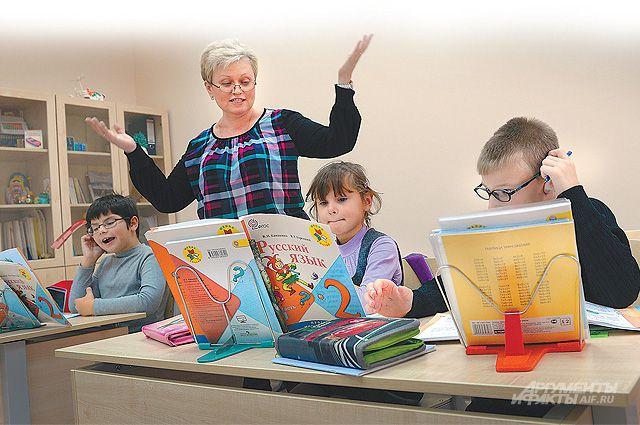 Психолого-педагогический консилиум подбирает учебный план каждому особенному ученику.