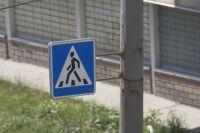 Даже на пешеходном переходе стоит проявлять осторожность.
