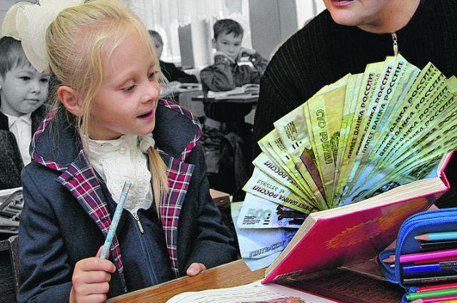 Считать деньги в школе теперь главное.